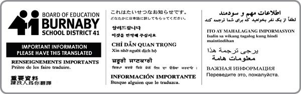translation_bsb