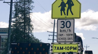 School zone times are getting longer, and speed humps are being added near many parks to enhance safety for children and youth. The 30km/hour speed limit in Burnaby's school […]